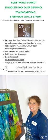 Molen Kyck over den Dyck doet mee met Kunstrondje Dordt